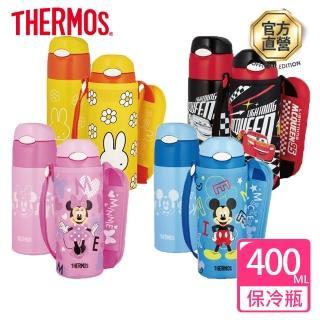 【THERMOS 膳魔師】兒童吸管瓶 不鏽鋼真空保冷瓶0.4L(FHL-401 兒童水壺)