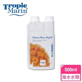 【Tropic Marin】快速除磷劑-500ml(淡、海)