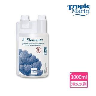 【Tropic Marin】A-陰離子微量元素-1000ml(適合軟體、皮革類珊瑚、硬骨LPS、SPS和大型蛤、甲殼類動物)