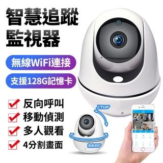 【u-ta】智能AI追蹤無線網路監視器VS6(公司貨)
