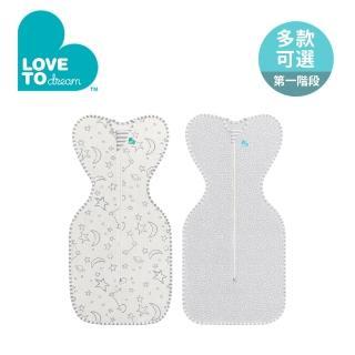 【Love To Dream】第一階段 蝶型包巾 竹纖維一般款(兩色S/M任選)