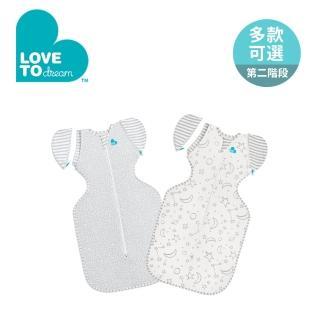 【Love To Dream】第二階段3-9個月 蝶型包巾 竹纖維一般款(灰色M/L任選)