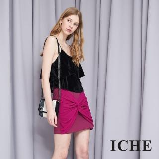 【ICHE 衣哲】時尚設計款拼接紡紗造型短裙 -紫