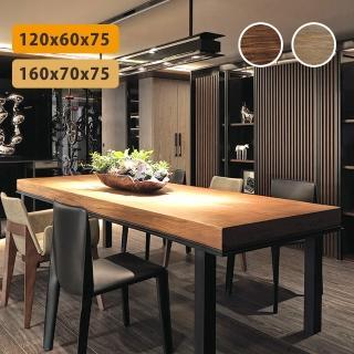 【Incare】原實木工業風加厚機能餐桌(2色任選/160*70*75cm)