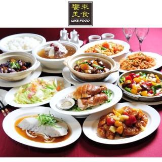 【康寧生活會館-饗來美食】2-3人老饕推薦精緻合菜 4菜1湯(平假日皆可使用)