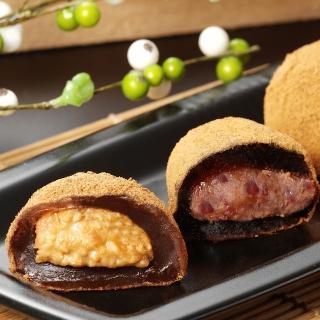 【艾波索】日式沖繩黑糖麻糬12入禮盒-花生 紅豆(企業指定伴手禮)