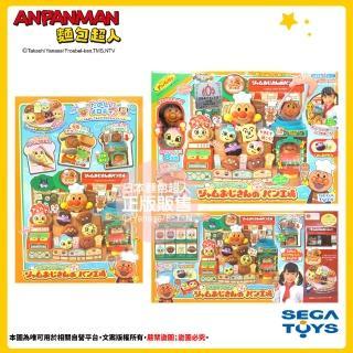 【ANPANMAN 麵包超人】窯烤好味道!果醬叔叔的現烤麵包工廠(3歲-)