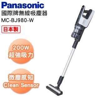 【Panasonic 國際牌】日本製無線手持吸塵器(MC-BJ980-W白)
