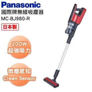 【Panasonic 國際牌】日本製無線手持吸塵器(MC-BJ980-R紅)
