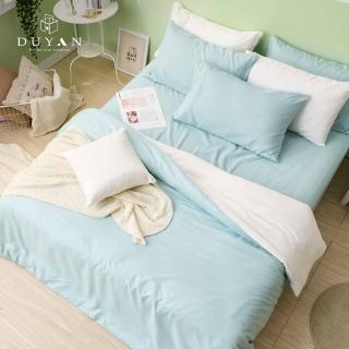 【DUYAN 竹漾】芬蘭撞色設計-雙人床包被套四件組-多款任選 台灣製