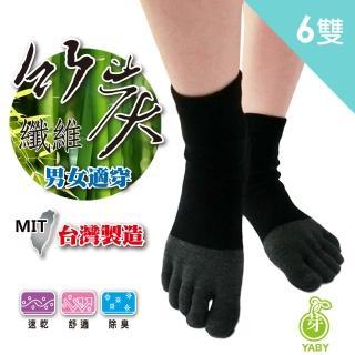 【芽比】MIT竹炭五趾襪6雙組(竹炭襪 棉襪 消臭襪 除臭襪 五趾襪)