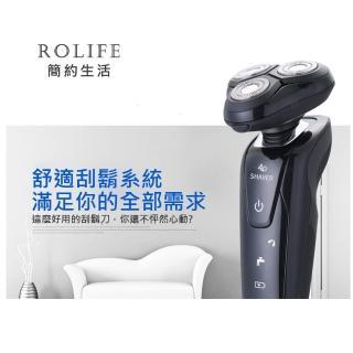【RoLife】三刀頭水洗電動刮鬍刀(名牌代工廠出品/電動USB刮鬍刀)