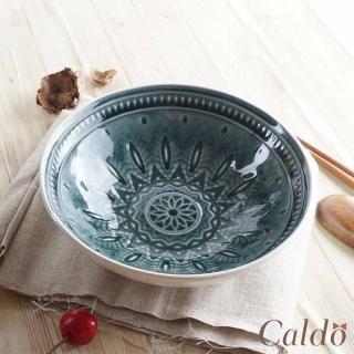 【Caldo 卡朵生活】沉綠森林冰裂釉7吋湯碗