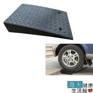 【海夫健康生活館】斜坡板專家 門檻前斜坡磚 可攜帶式 橡膠製斜坡墊(高16公分)