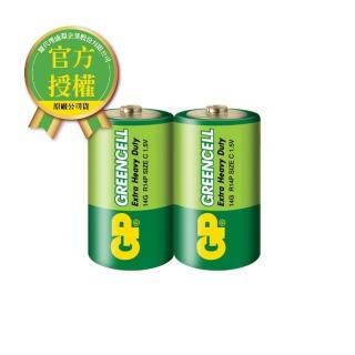 【超霸】GP-超霸2號綠能特級碳鋅電池2入(GP原廠販售)