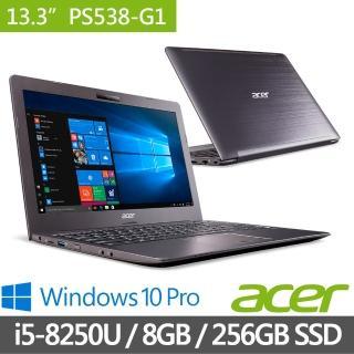 【Acer 宏碁】Altos PS538-G1-581MG-000 13.3吋FHD高階輕薄商用筆電(i5-8250U/8G/256G SSD/W10Pro)