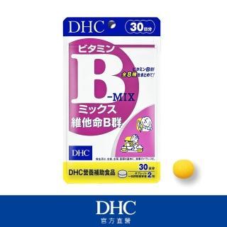 【DHC】維他命B群 30日份(60粒/ 包)