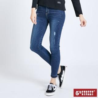 【5th STREET】女超彈補丁窄管褲-酵洗藍