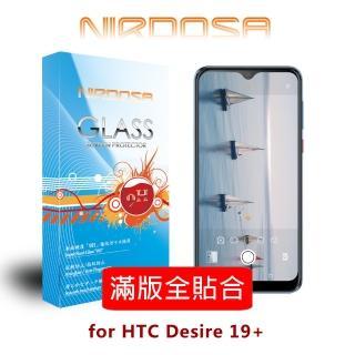 【NIRDOSA】滿版全貼合 HTC Desire 19+ 鋼化玻璃 螢幕保護貼