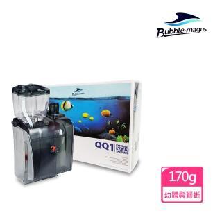 【Bubble-Magus】BM-QQ1外置式蛋白除沫器(運作水量100L)