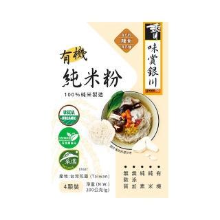 【米樂銀川】銀川有機純米粉(200g)