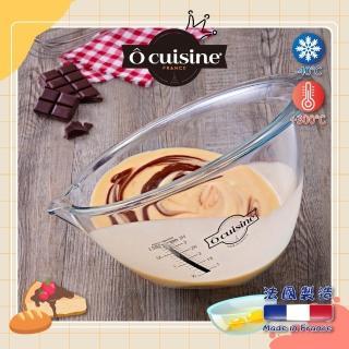 【O cuisine】Expert 耐熱玻璃調理盆(耐熱、玻璃、調理盆、法國、O cuisine)