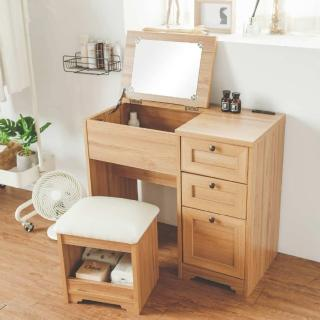 【完美主義】日式典雅掀蓋化妝桌椅組/化妝桌/化妝台(二色可選)