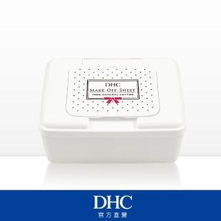 【DHC】卸粧棉