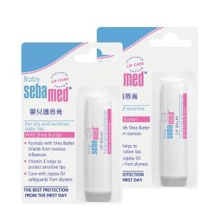 【SEBAMED 施巴】嬰兒護唇膏/成人護唇膏(買一送一)