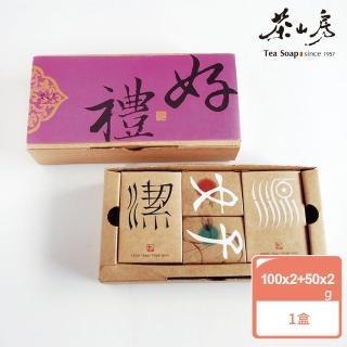 【茶山房手工皂】結好緣禮盒(Soap gift)
