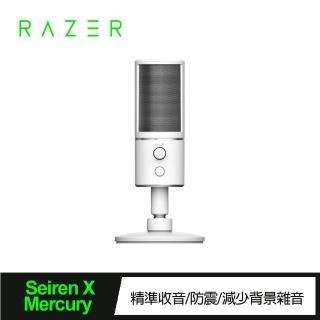 【Razer 雷蛇】Seiren X _ Mercury★魔音海妖 X(白)