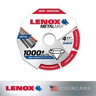 【LENOX 狼牌】美國 狼牌 LENOX 狼牌鑽石鋸片4英吋  LE1985009(LE1985009)