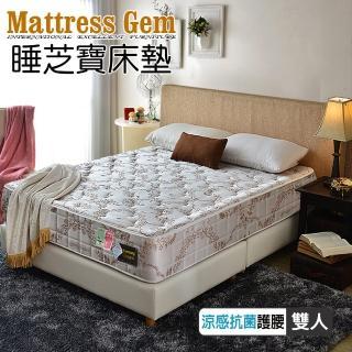 【睡芝寶】正反可睡-冰晶COOL涼感+抗菌護腰+蜂巢獨立筒床墊(雙人5尺-護腰床)