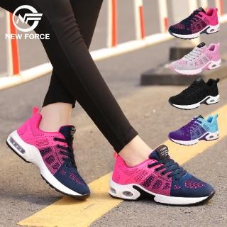 【NEW FORCE】漸層透氣飛織氣墊健走鞋-4色可選(休閒鞋/流行女鞋/運動鞋/慢跑鞋)
