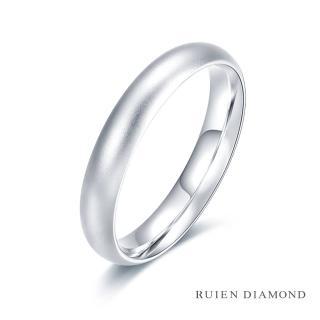 【RUIEN DIAMOND 瑞恩鑽石】情侶對戒 結婚對戒 戒圈(18K白金 女戒)