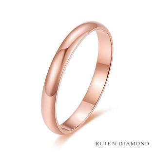 【RUIEN DIAMOND 瑞恩鑽石】情侶對戒 結婚對戒 戒圈(18K玫瑰金 男戒)