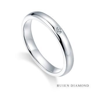 【RUIEN DIAMOND 瑞恩鑽石】1分鑽石戒指 情侶對戒 戒圈(18K金 女戒)