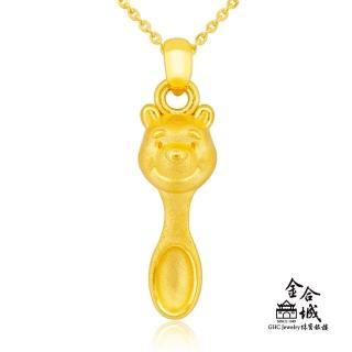 【Disney 迪士尼】金湯匙維尼 YLQW001(約0.34錢)