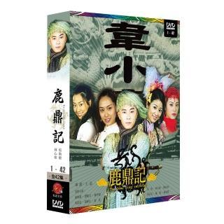【弘恩影視】大陸劇_鹿鼎記-張衛健 DVD