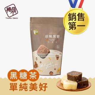 【糖鼎】原味黑糖 小包7入