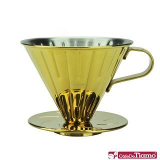 【Tiamo】0916 V02不鏽鋼咖啡濾杯組1-4人附濾紙量匙-鈦金色(HG5034GD)