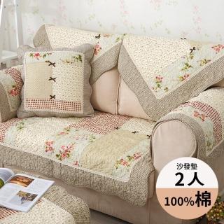 【BonBon naturel】田園鄉村全棉防滑拼接沙發墊/雙人-70cmx150cm(2款任選)