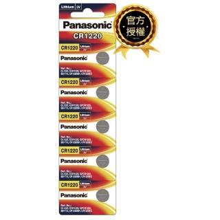 【Panasonic 國際牌】鋰鈕扣電池 CR-1220(5入)
