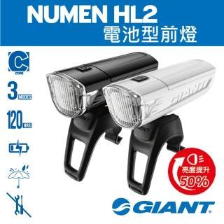 【GIANT】NUMEN HL2 電池型前燈