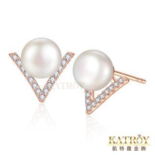 【KATROY】天然珍珠 925純銀 8.0.-8.5 mm 白珍珠 V字型 耳針式耳環 FG6138(玫金款)