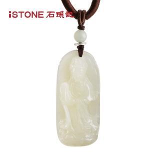 【石頭記】和田玉觀音項鍊(寶瓶觀音)