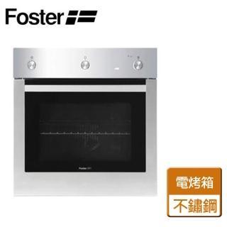 【Foster】義大利原裝進口63公升5段功能電烤箱(KS 60 MF 5I)
