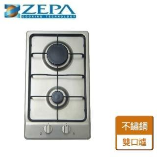 【Teka】義大利ZEPA原裝進口雙口安全瓦斯爐(HA2)