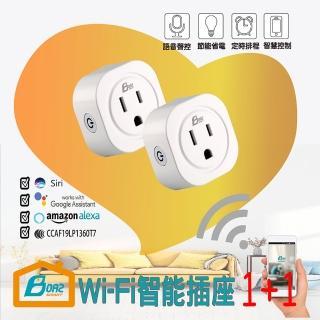 【Boaz-波阿斯】WIFI智能方型插座 1+1(定時器/智慧插頭/無線遙控)
