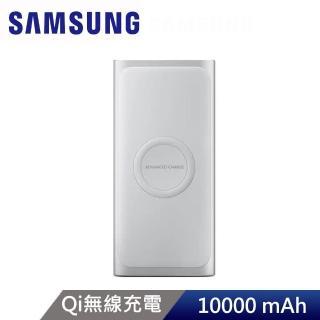 【SAMSUNG 三星】無線閃充行動電源10000mAh/Type C(EB-U1200CSTGTW)